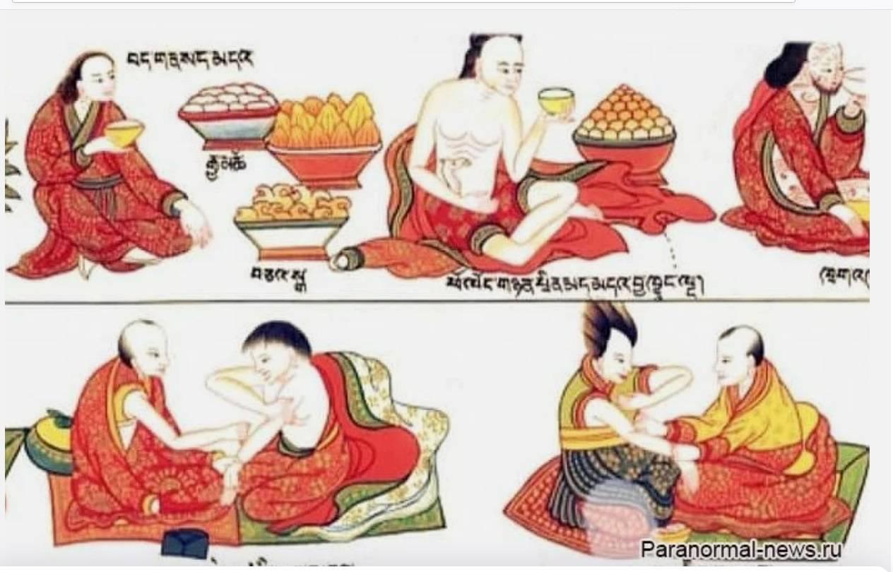 тибетский текст о лечении