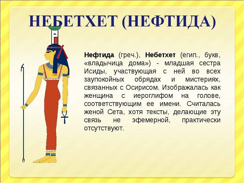 О космологии древнего Египта.