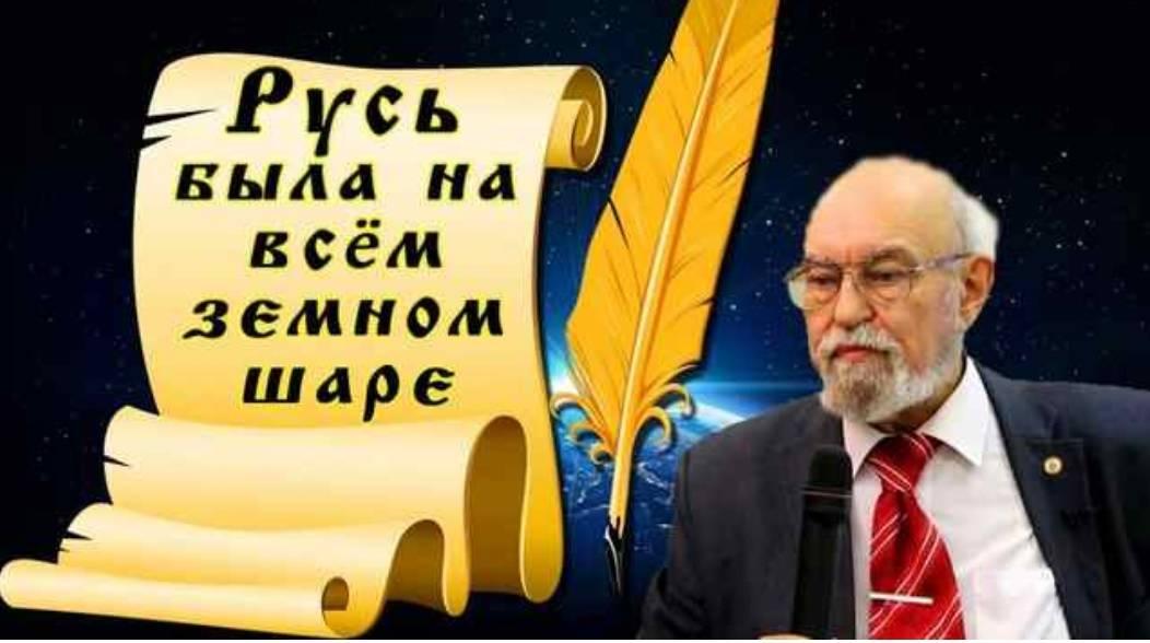 Чудинов санскрит и русский язык
