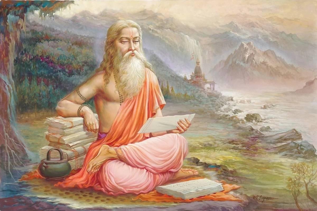Вьяса божественный мудрец санскрит