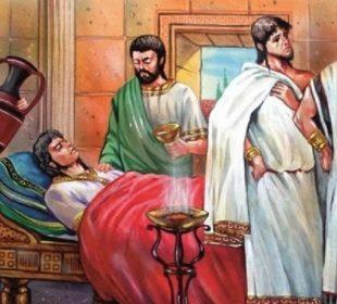 древняя медицина Сибирь