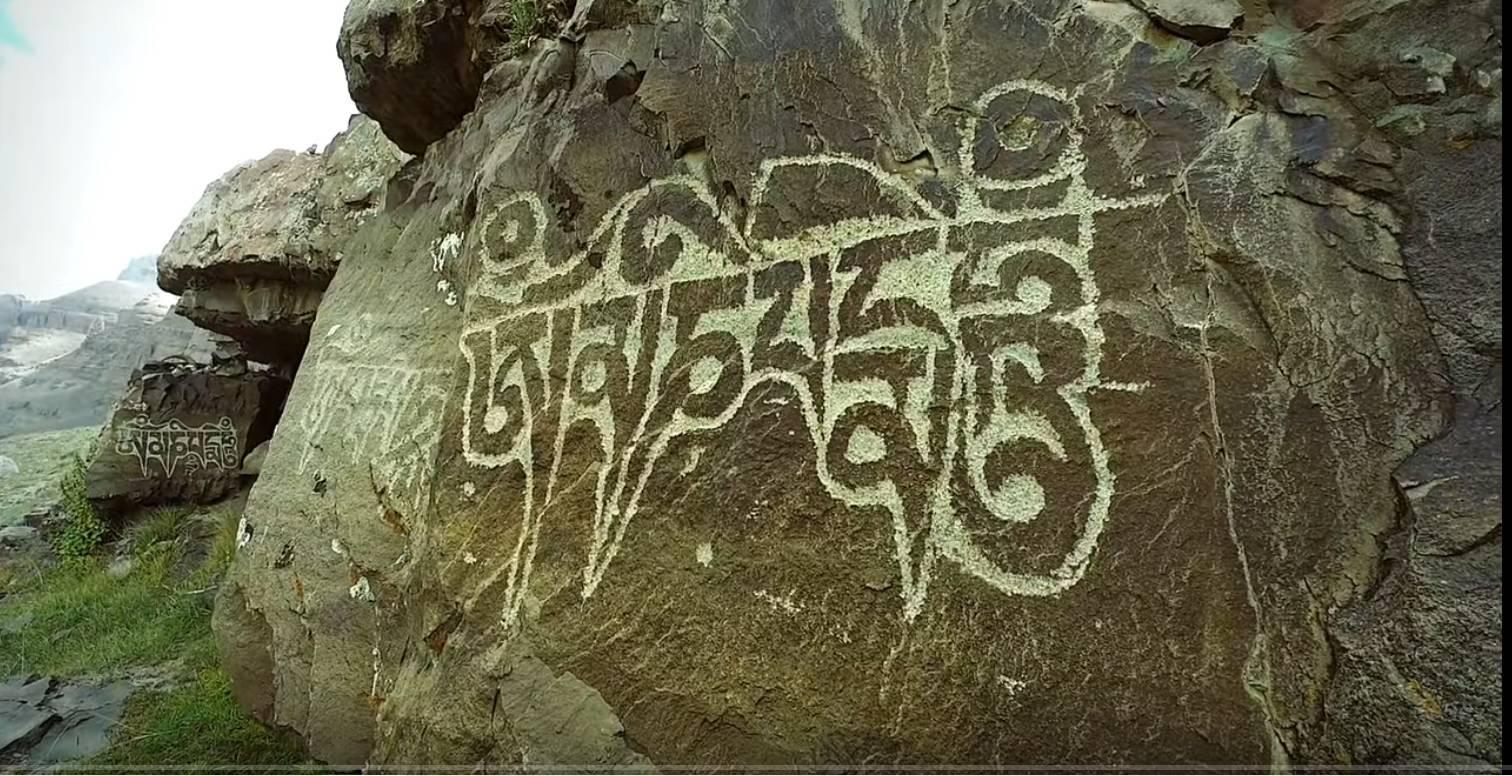 Кайлаш обитель Шивы Тибет