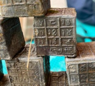 кубики от древней виманы