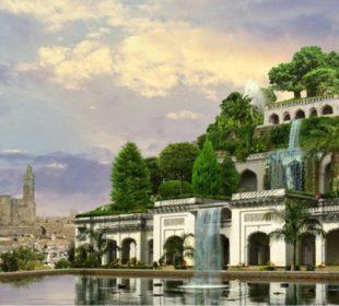 древняя цивилизация Месопотамии