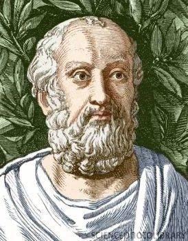 Платон философ /pinterest.ru/