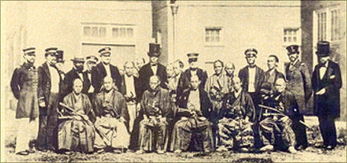 Посольство Японии в США (1860)