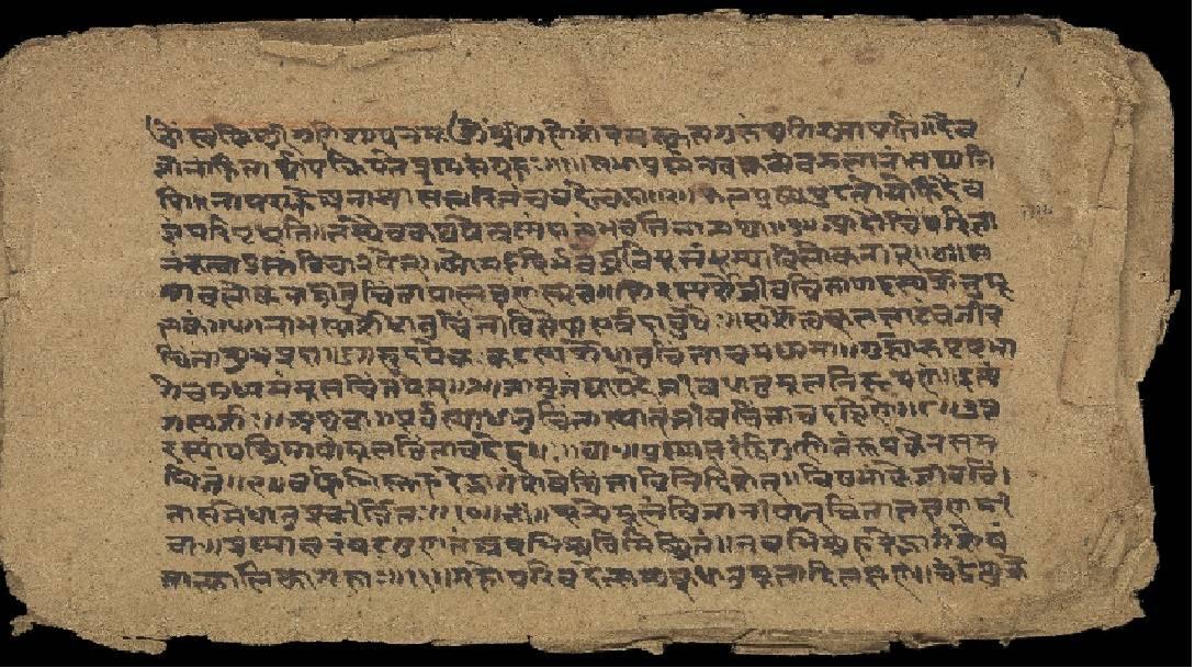 санскритский текст катрен