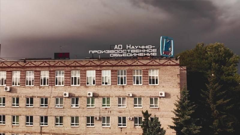 НПО «Квант» /Yandex.ru/