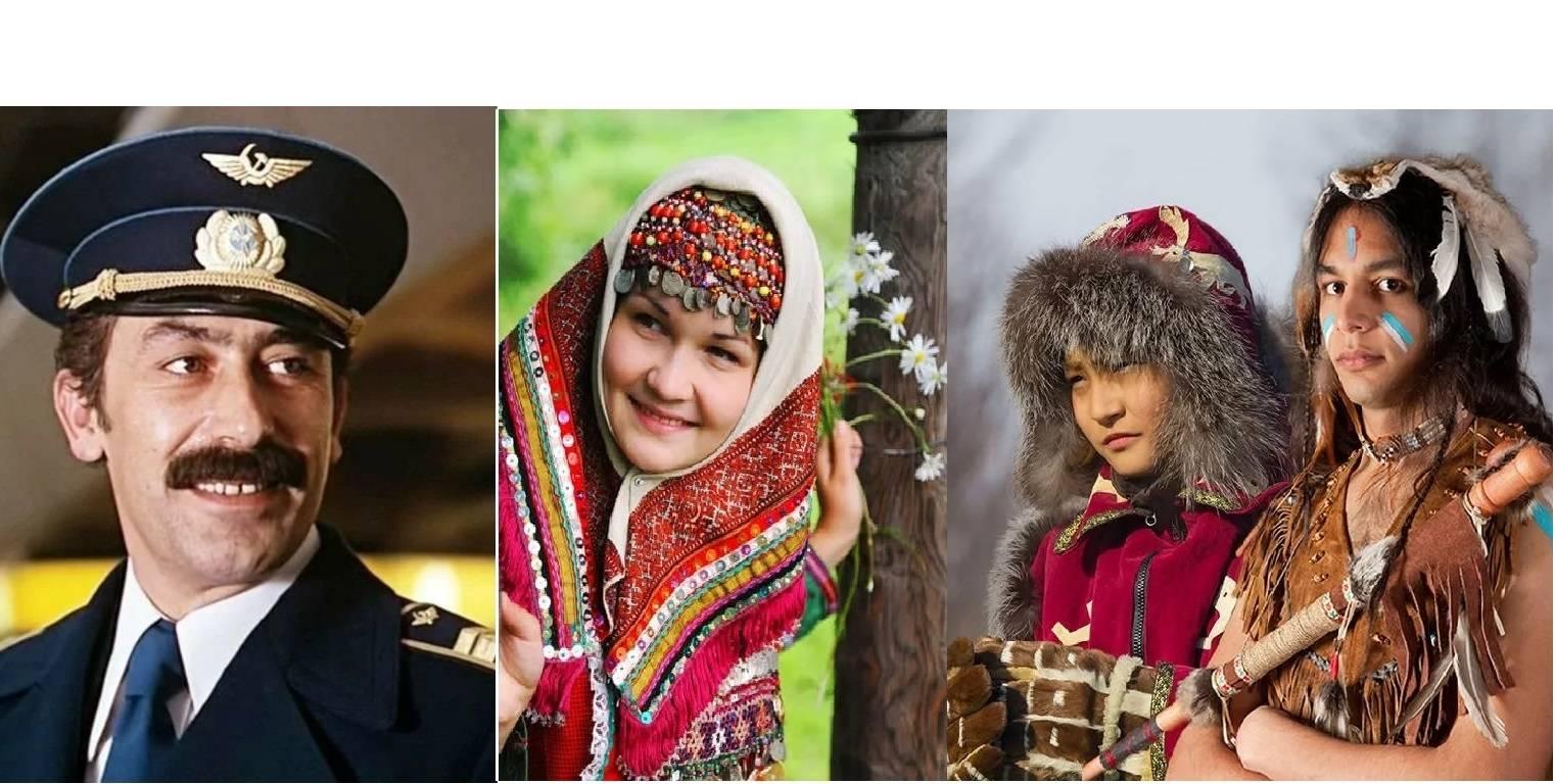 Алтай прародина народов