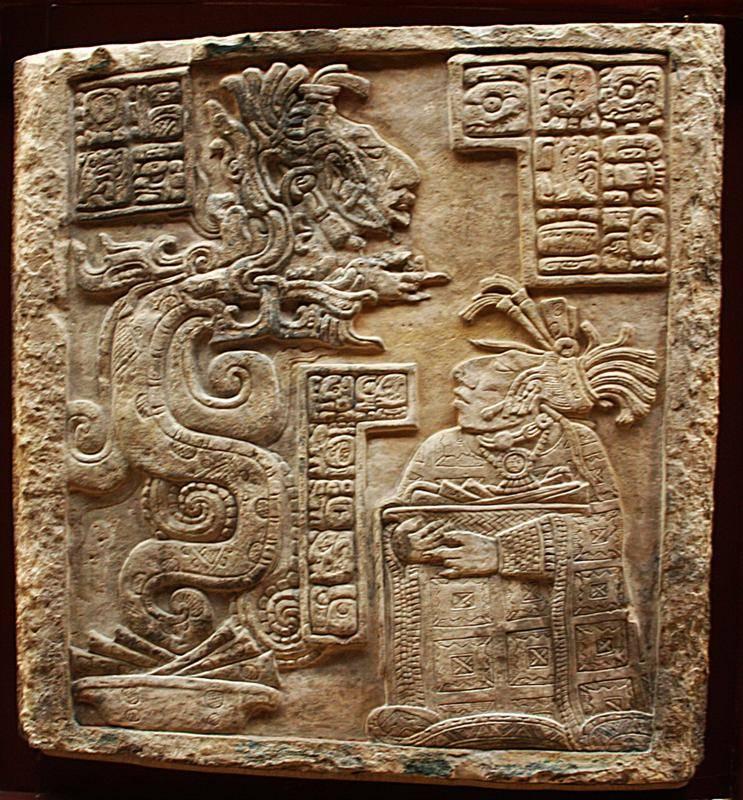 Наскалькое изображение Какулькана.