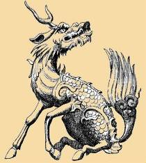 Цилинь- китайский единорог