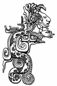 Кукулькан бог в облике змеи.