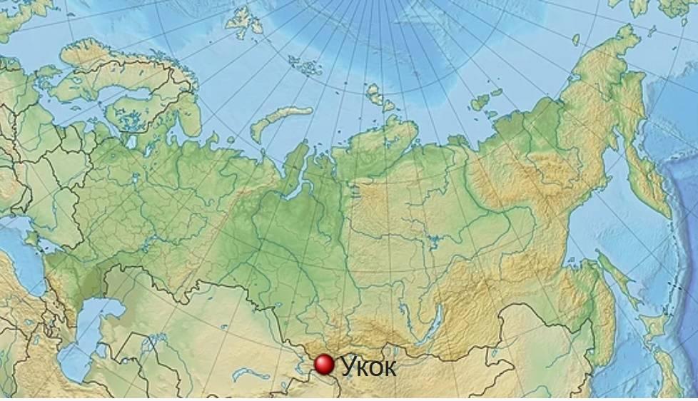 плато Укок на карте России