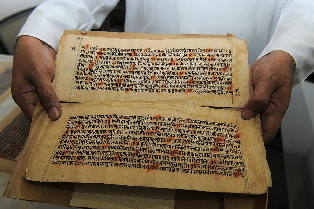 древние тексты индийских Вед