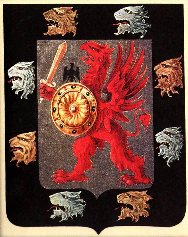 Герб рода Романовых с изображением грифона.