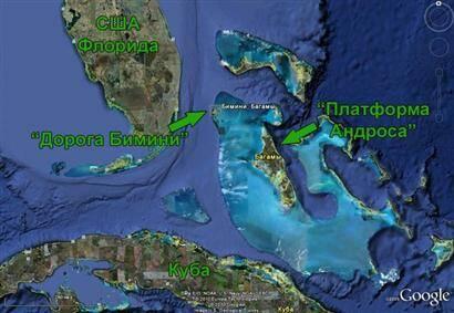 Атлантида Багамские острова