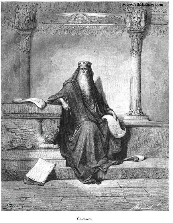 Сигил царь Соломон.