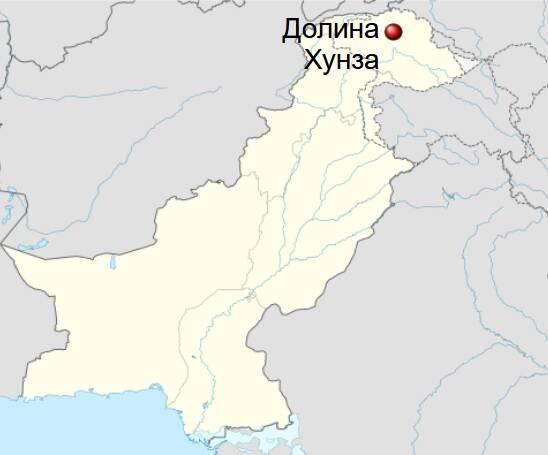 долина Хунза омоложение