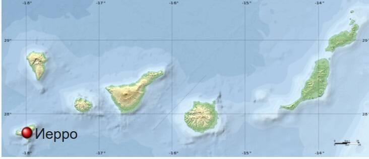 Иерро (Ферро), Канарский архипелаг