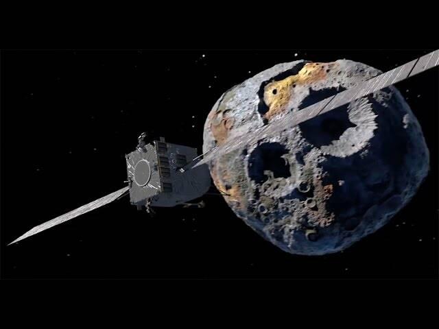 Новые данные о гигантском астероиде смутили ученых