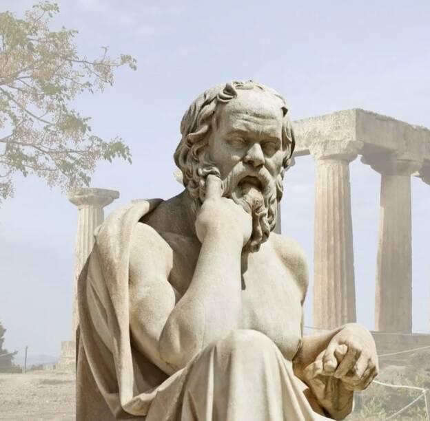 Платон Сократ
