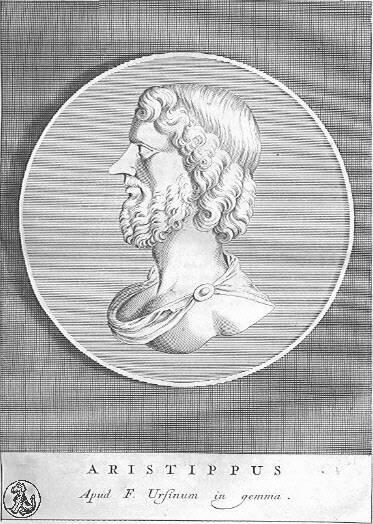плагиат философ Аристипп