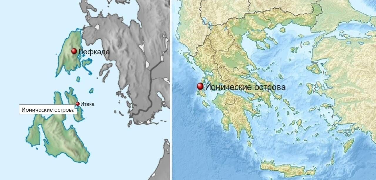 Гомер Ионические острова на карте Греции
