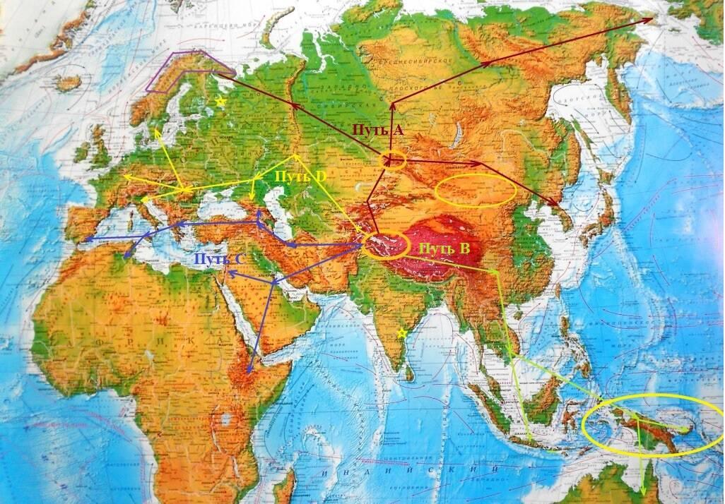 Мулдашев карта миграции