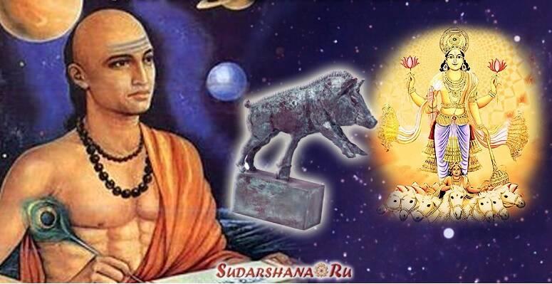 Сурья Сиддханта Варахамихира