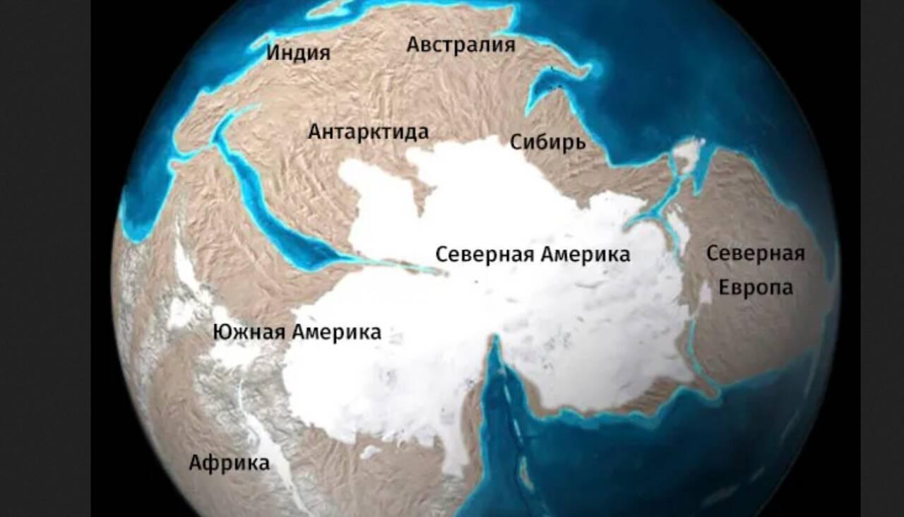 древний континент Арктида