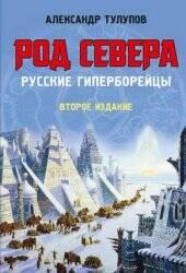 масонская литература